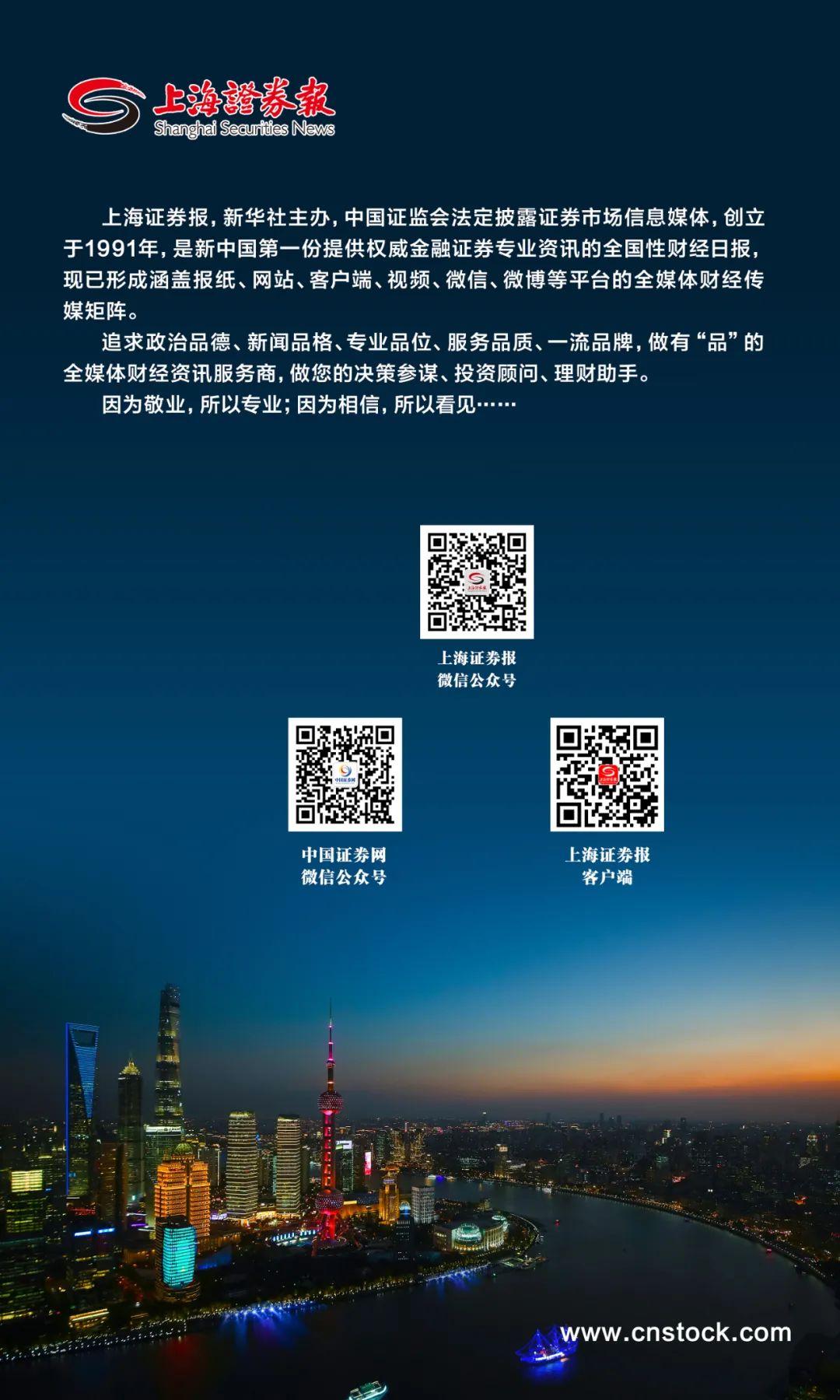 上海石化首座供氢中心建成