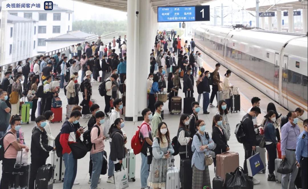 国庆假期前全国公路运行平稳有序 长三角铁路迎来返程客流高峰