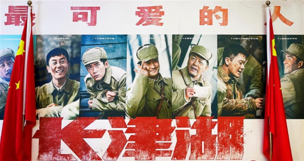 《长津湖》火到海外,英媒感叹票房远超007新片