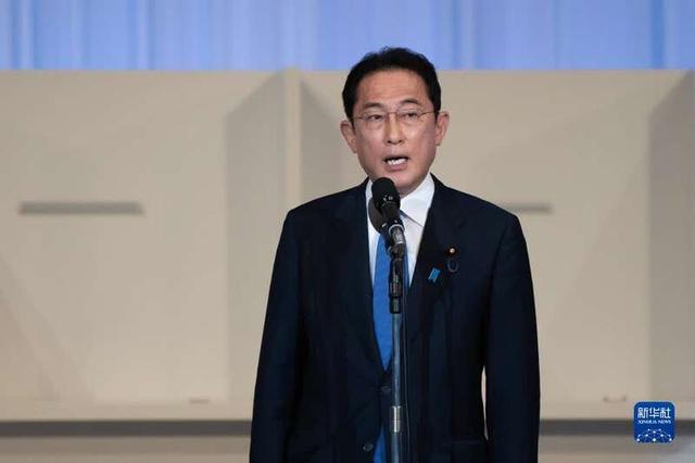 Fumio Kishida, photo from Xinhua News Agency