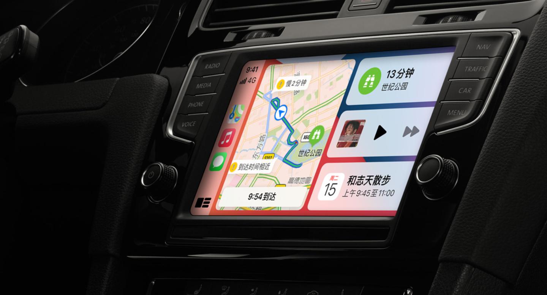 消息称苹果将扩展 CarPlay,集成空调、座椅、仪表盘等汽车核心控制功能