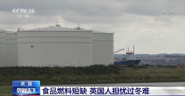 外媒:三名中国人在马里遭绑架