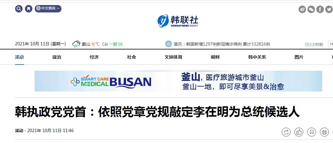 关键时刻,中芯国际核心技术人员离职,曾任中芯技术副总裁