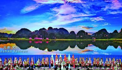 开幕式上的云南民族特色演出。新华社记者费茂华摄