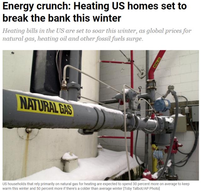 寒冬将至能源紧张,今年冬天美国家庭供暖费用将飙升