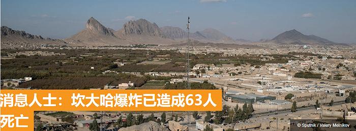报告:中国境外房产投资创4年新低 美国市场现净流出