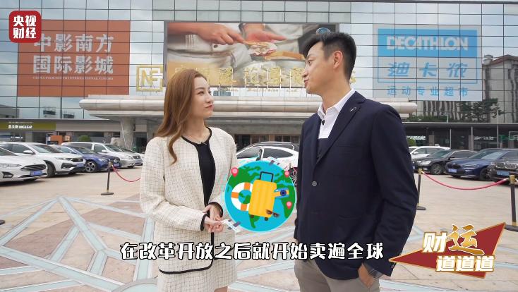 """出租车招手即停、中国首家五星级酒店,都源于此!走,去""""中国第一展""""所在地看看→"""