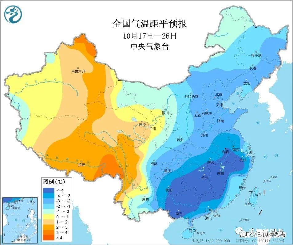 未来10天累计雨量及气温趋势预测
