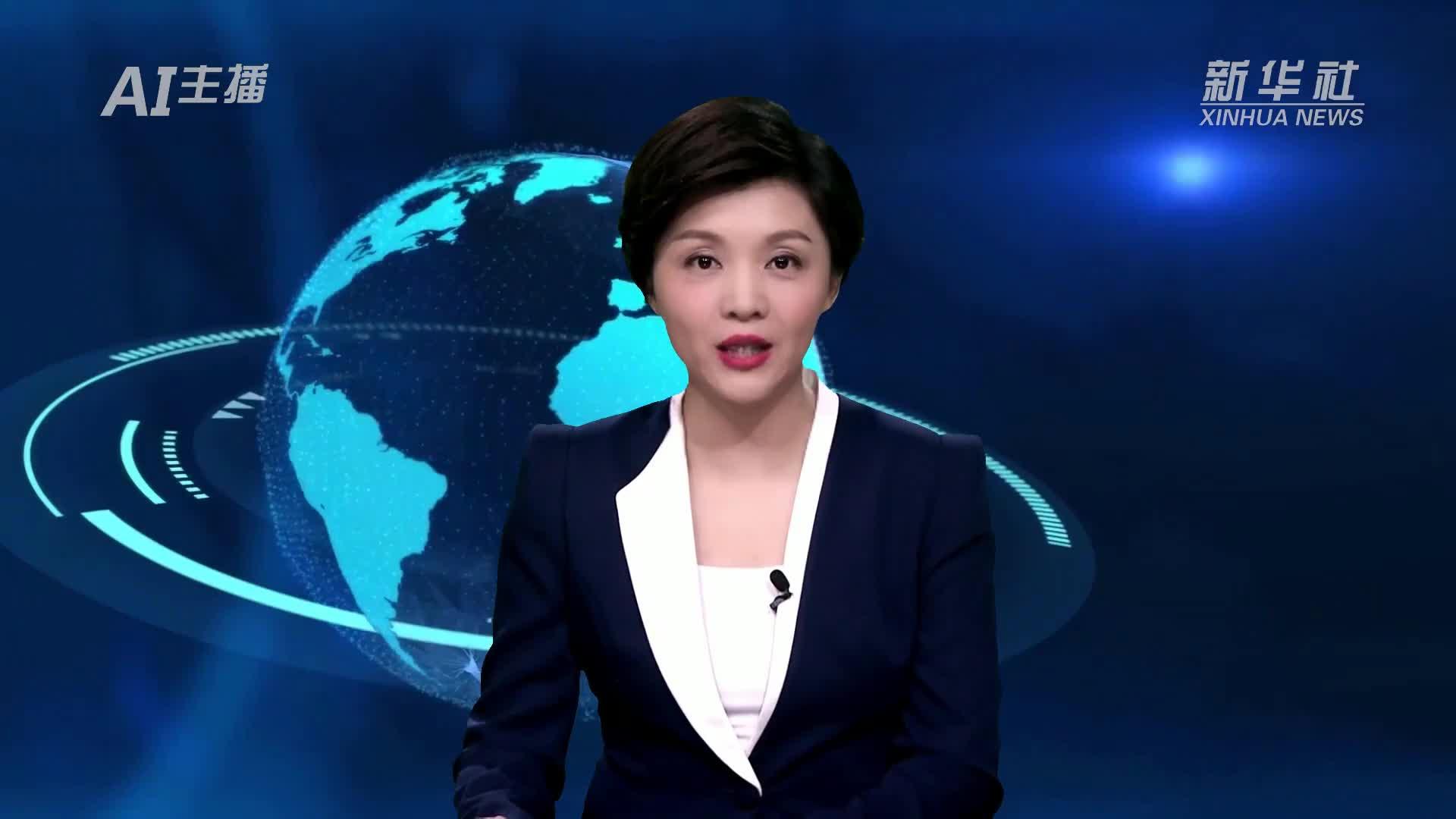 AI合成主播|中国海警成功破获一起特大海上成品油走私案