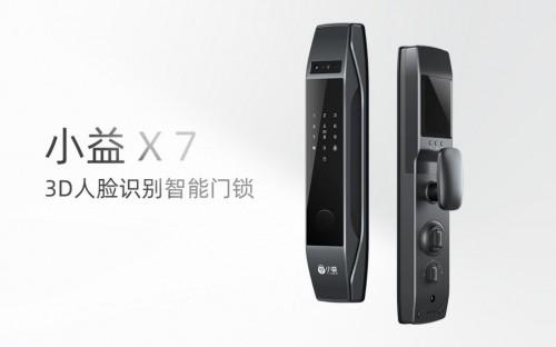 颜值与实力俱佳 小益3D人脸识别智能门锁X7即将上市