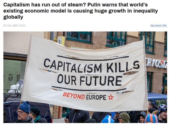 普京警告:当前的资本主义模式正在加剧全球不平等