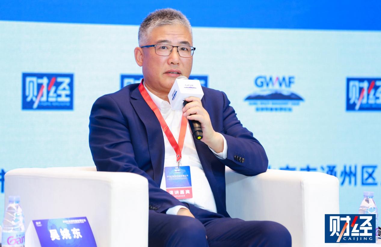 中邮理财有限责任公司董事长吴姚东:现金管理类产品目前很难被替代