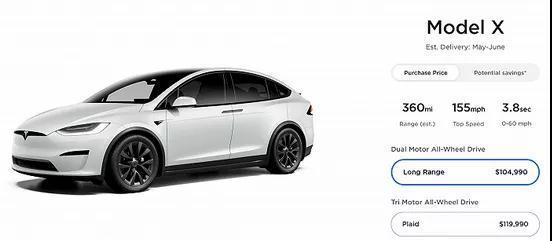 特斯拉又提价!Model Y长续航版上调2000美元,这两款车更是涨了5000美元