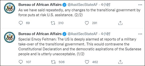 美国非洲之角问题特使费尔特曼威胁切断援助,推文截图