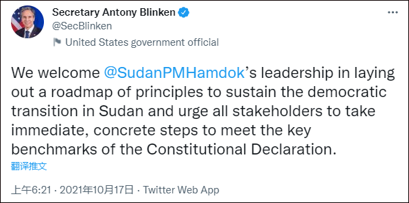 军事政变前,拜登政府多次表态支持苏丹过渡政府