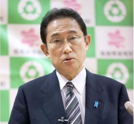岸田文雄刚上任就遭惨痛打击,自民党惨败,日媒:极为罕见