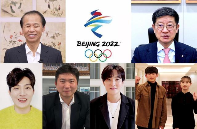 韩国各界为北京冬奥送祝福 前奥运冠军秀中文