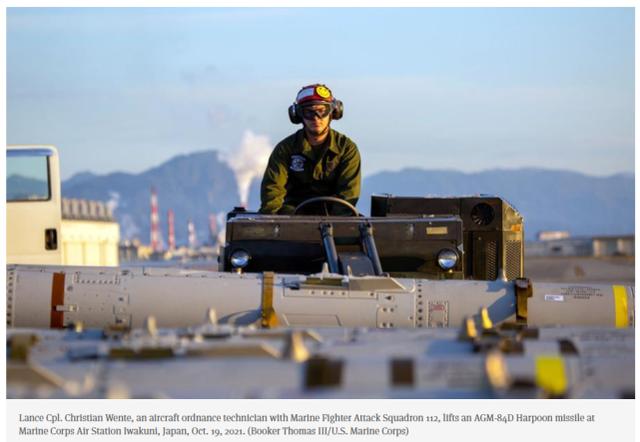 驻日美军战斗机搭载反舰导弹飞行,美军发言人:将变得更加频繁