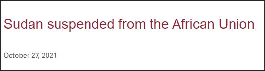 伊拉克一空军基地与巴格达国际机场遭火箭弹袭击 伊拉克一空军基地与巴格达国际机场遭火箭弹袭击_合肥正规助孕