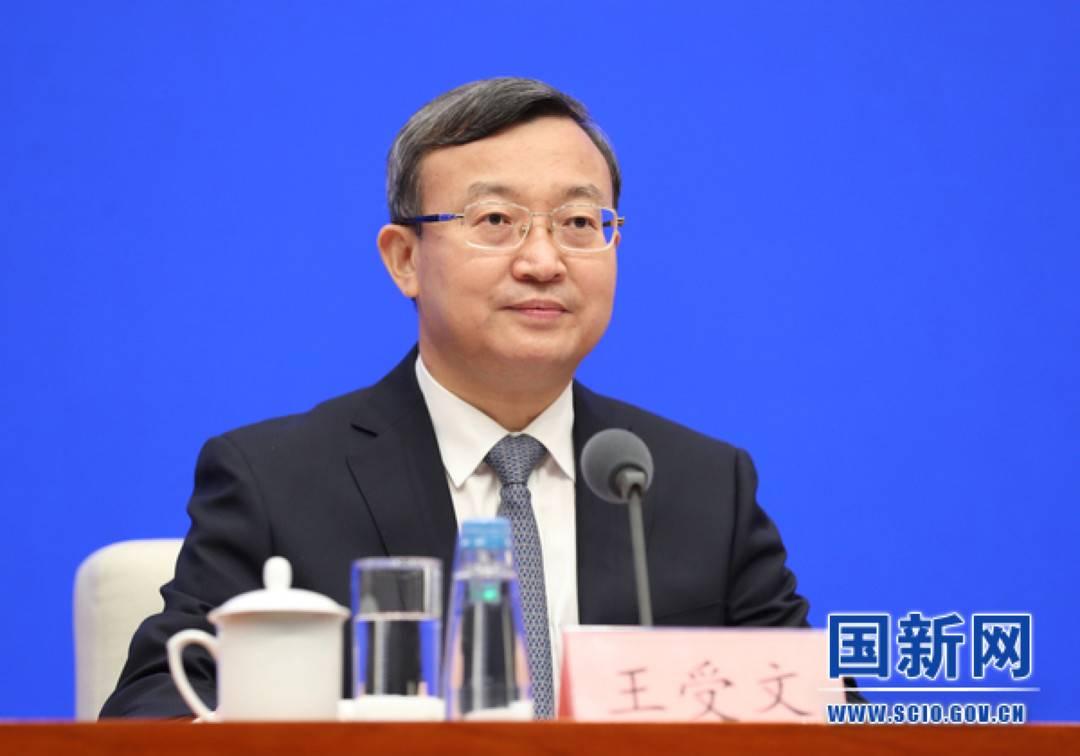世贸组织第八次对华贸易政策审议结束 对中国作出积极评价
