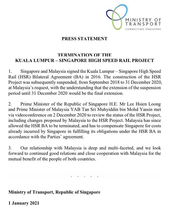 △新加坡交通部声明