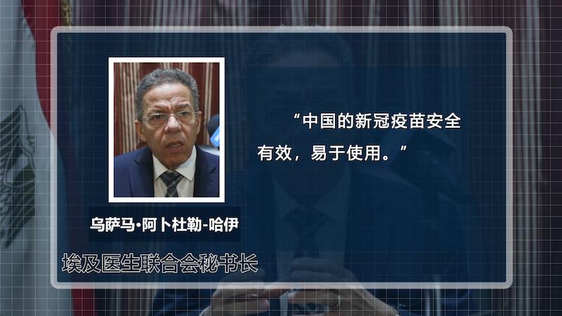 中国的灭活疫苗储存温度是2~8°C,普及性更广。