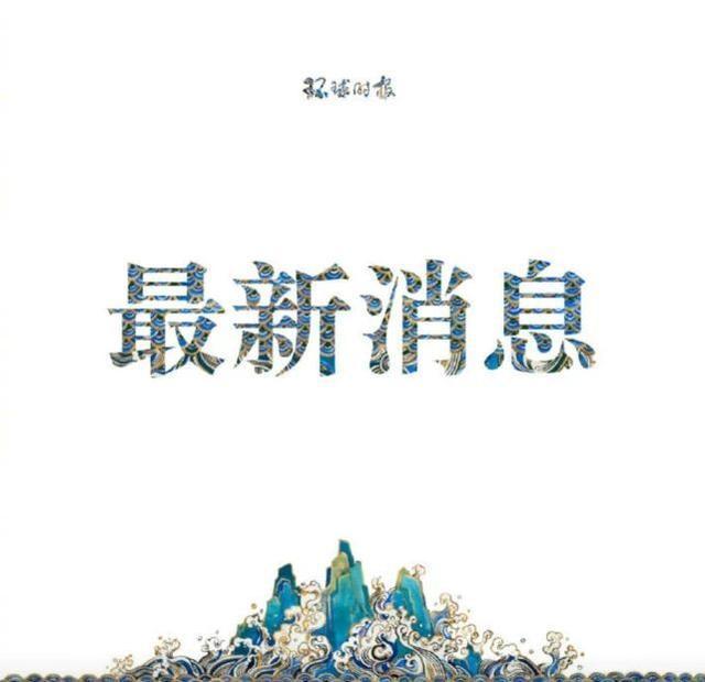 北京:境外输入风险与本地病例零星散发呈交织态势