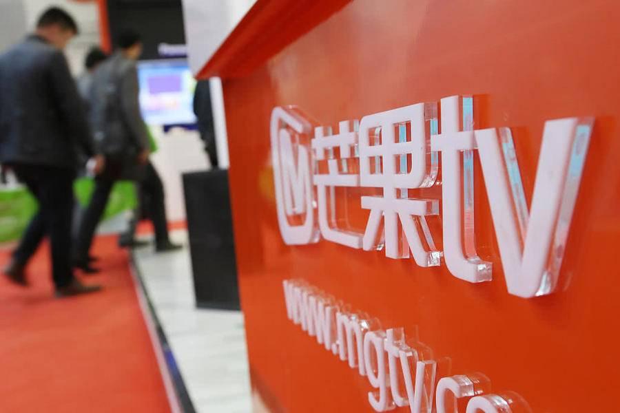 芒果超媒预计2020年收入约20亿元,芒果TV会员已超3600万