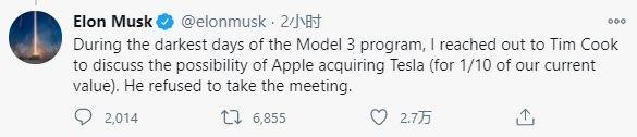消息称苹果洽谈多家厂商为汽车代工