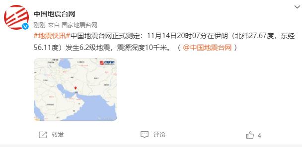 浪尖的北京学区房 有房主连夜降价80万