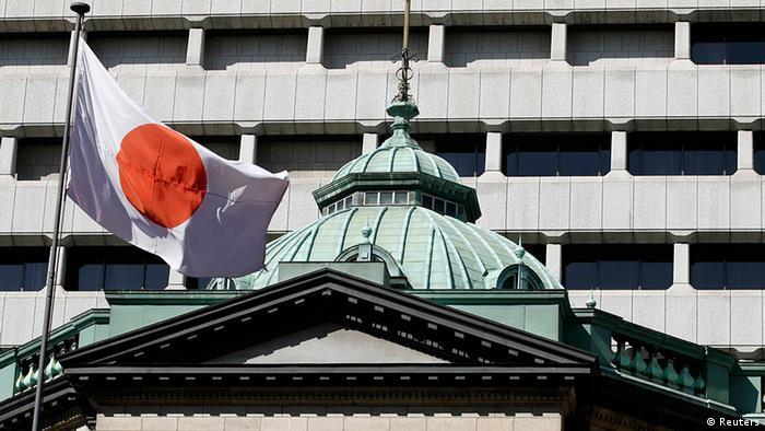 央行发布关于防范虚拟货币交易活动的风险提示