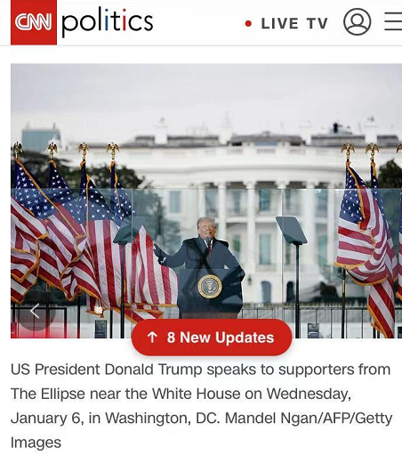 △CNN指出,美国众议院宣布,最早将于1月13日就弹劾特朗普总统的决议进行投票