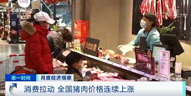 猪肉价格涨涨涨!生猪期货跌跌跌!预示着什么?