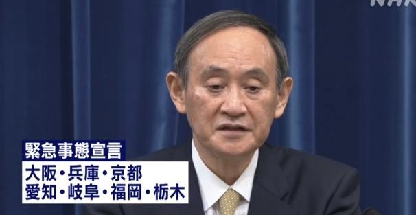 """刚刚,日本宣布全面""""封国"""",暂停所有外国人入境"""