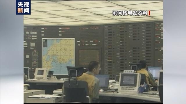 日本滨冈核电站1号机组发生漏水事故