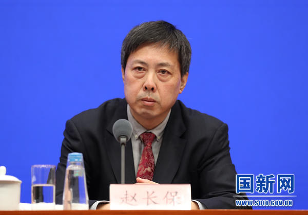 ▲政策与改革司负责人赵长保