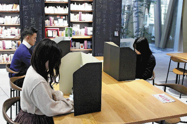 图源/读卖新闻