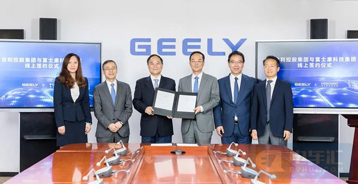 吉利将与富士康成立合资公司,为第三方汽车企业代工
