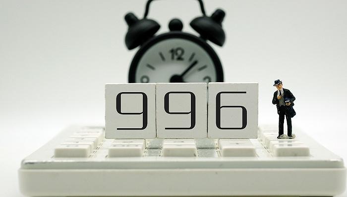 华夏基石张小峰:996不应一刀切,需要外部力量倒逼企业改善用工制度