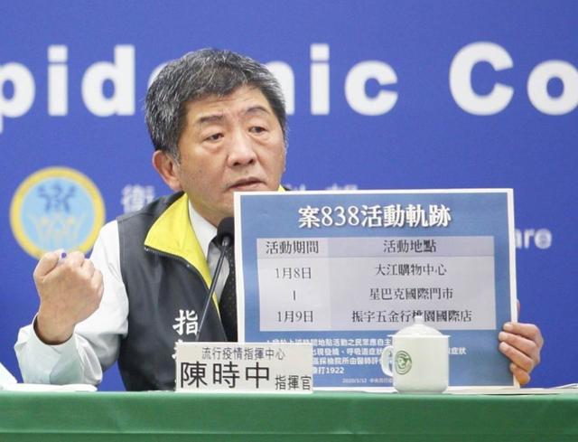 台媒:台新增8例新冠确诊,台当局通报患者行踪后改口引民众恐慌