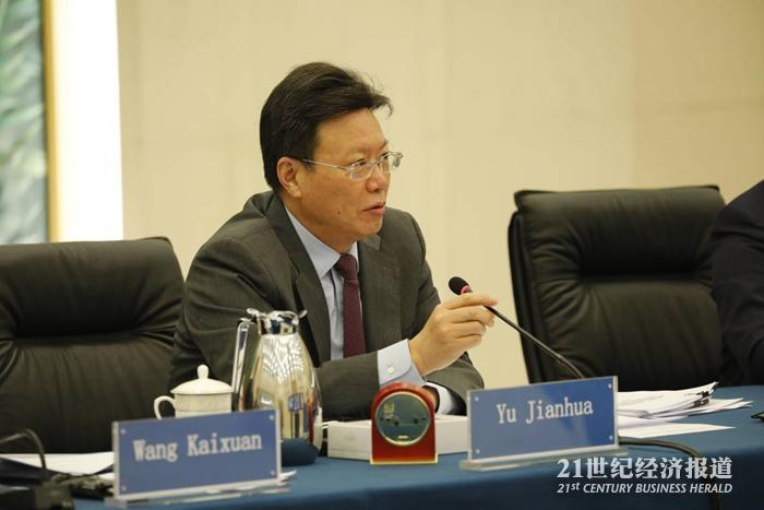 俞建华接任国际贸易谈判代表:曾督促荷兰在EUV光刻机上持公平立场
