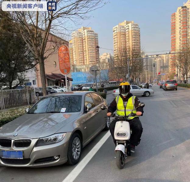 停车缴费更方便了 北京市48条道路应用移动视频技术