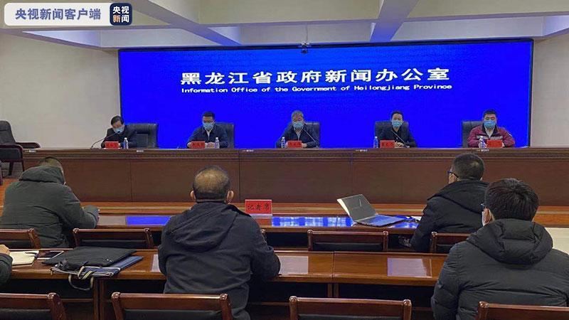 黑龙江新增确诊40例新增无症状感染者50例