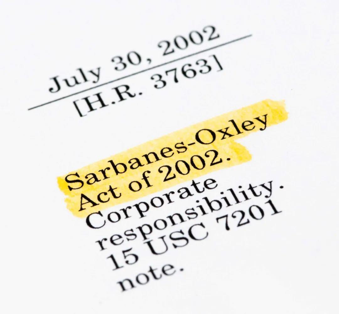 ▲图为《萨班斯—奥克斯利法案》