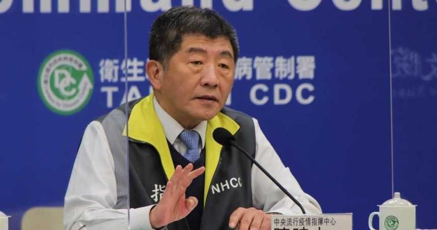 台湾流行疫情指挥中心指挥官陈时中(图:台媒)