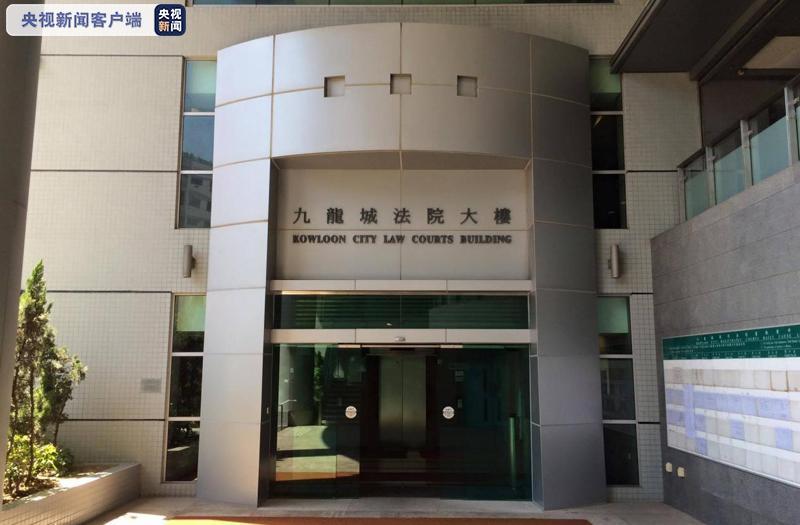 香港两名男子因违反强制检疫令被判刑或罚款