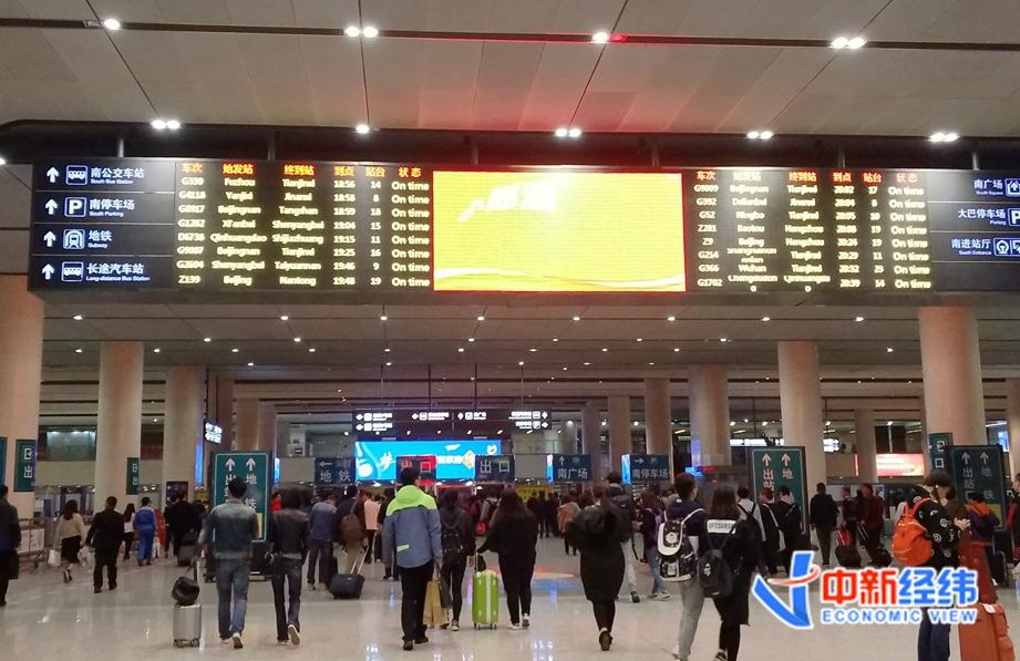 火车站资料图。中新经纬 熊家丽摄