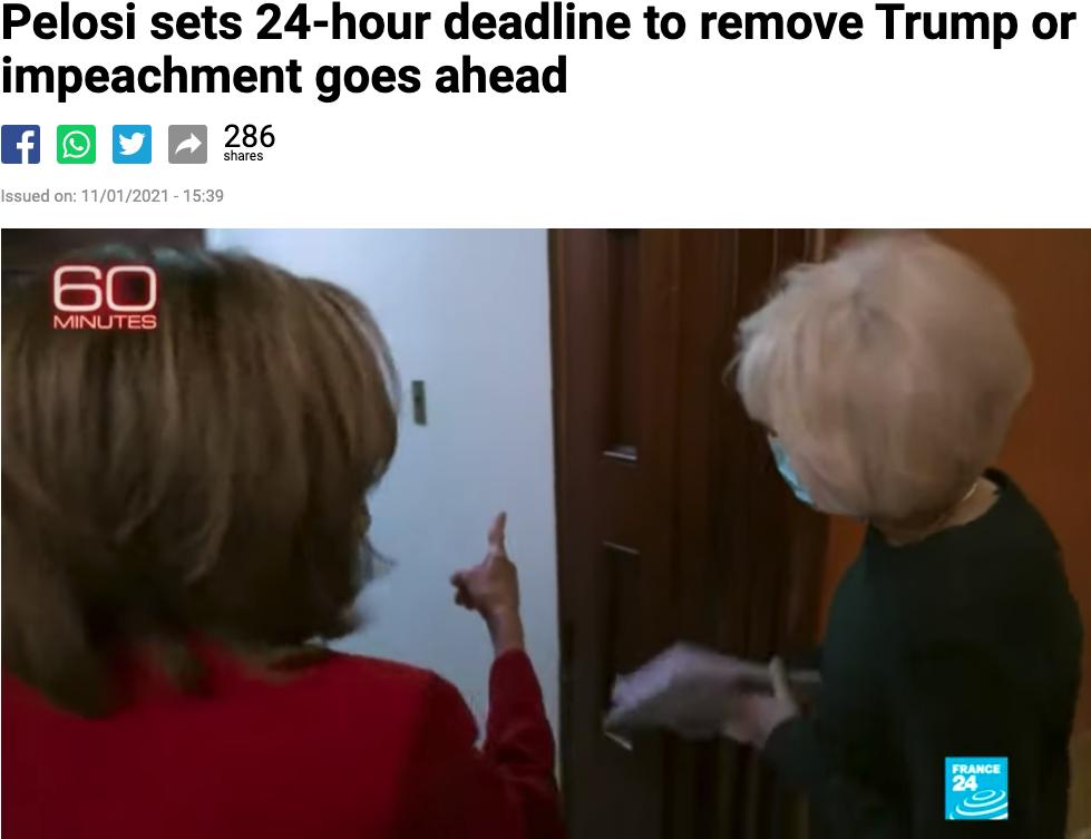 △法国24新闻台称,众议院多数党领袖、民主党成员佩洛西为弹劾特朗普设置了最后的24小时期限。(图片来源:法国24新闻台)