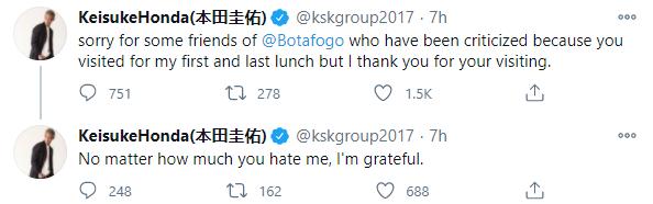 本田推特截图