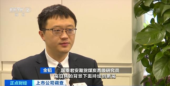"""郑州煤电事迹连亏却两月暴跌280% 为什么""""桂林一枝""""?"""